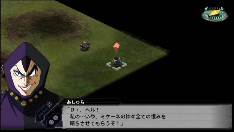 あしゅらの作戦3