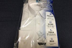 しまむらのワイシャツ1