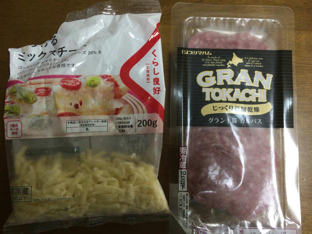 カルパスとチーズ