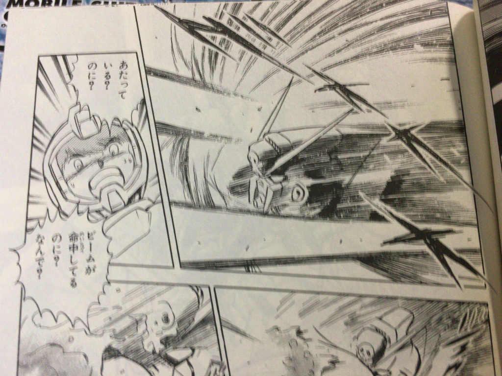 クロボン漫画3