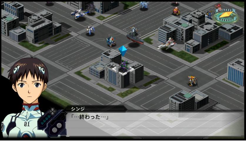 シャムシェル撃破2