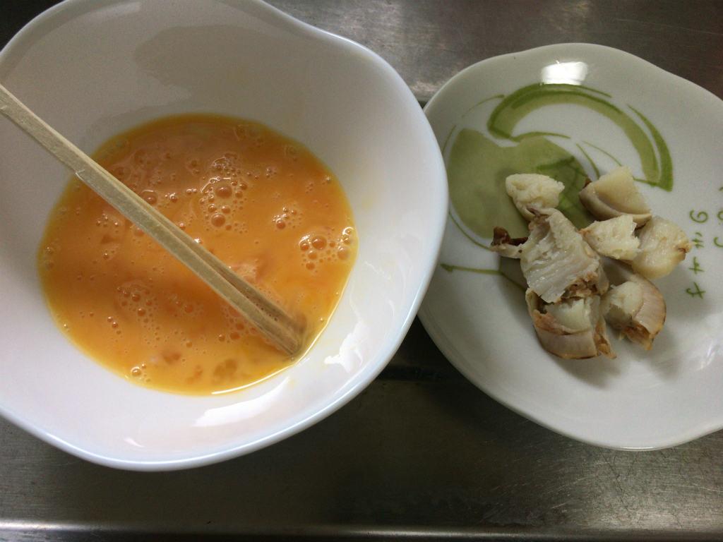 スープジャー14