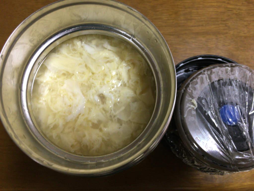スープジャー17