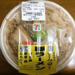 セブンイレブンで二郎系ラーメンが売ってるらしいので食べてみた 麺以外は結構アリ!