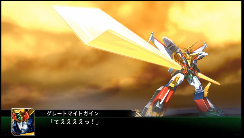 ダブル動輪剣3