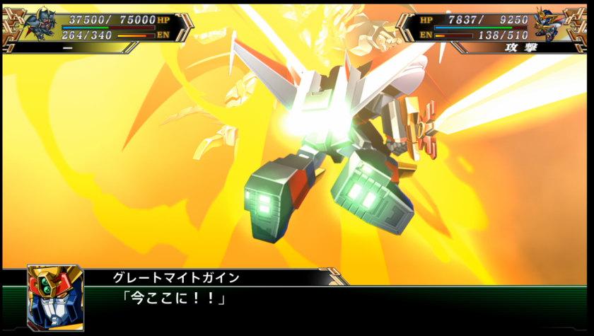 ダブル動輪剣4