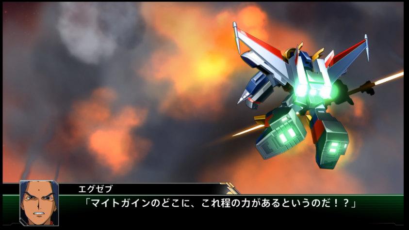 ダブル動輪剣5