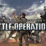 機動戦士ガンダムバトルオペレーション2レビュー ガンダムが好きならやってみる価値はあるゲームだと思う