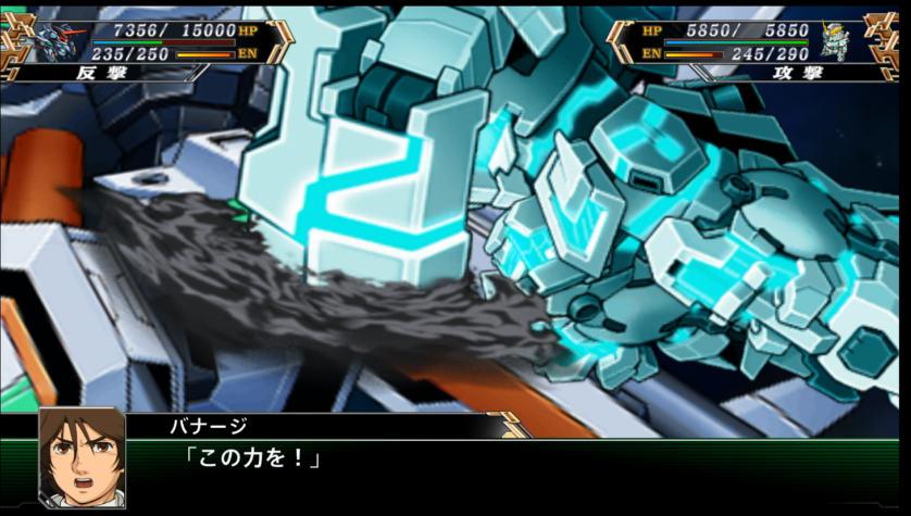 ビスト神拳3