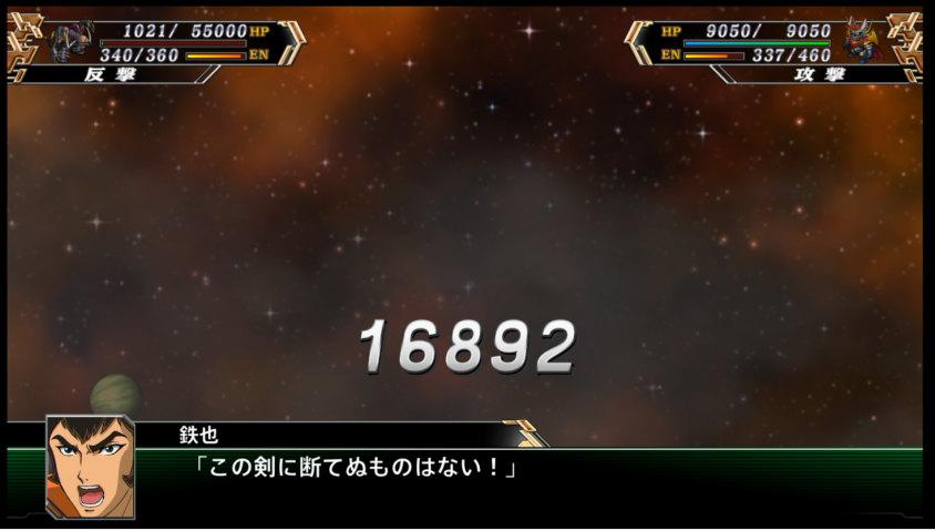 ミケーネ決戦3