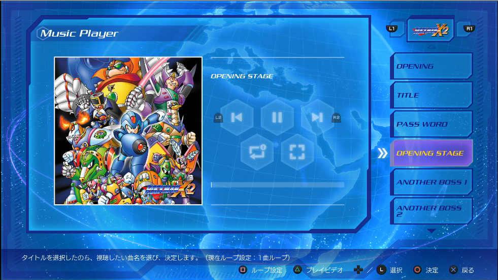 ロックマンXコレクション11