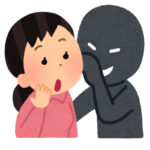 職場で人の悪口をずっと言っている人に対して思うこと どう対処すべき?