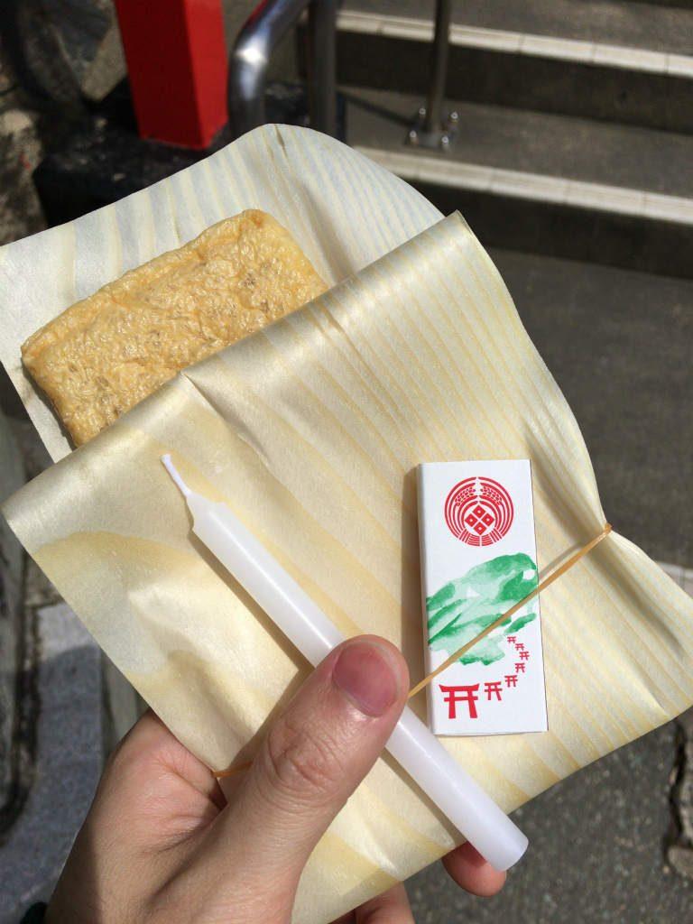 太皷谷稲成神社4