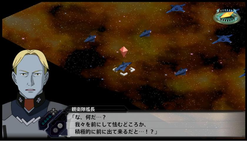 宇宙海賊8