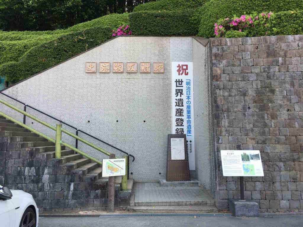 山口県旅行7