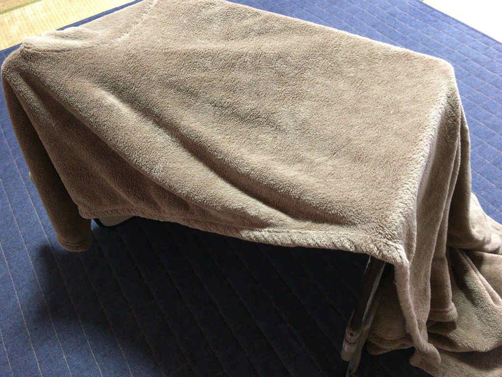 毛布でぷち暖房