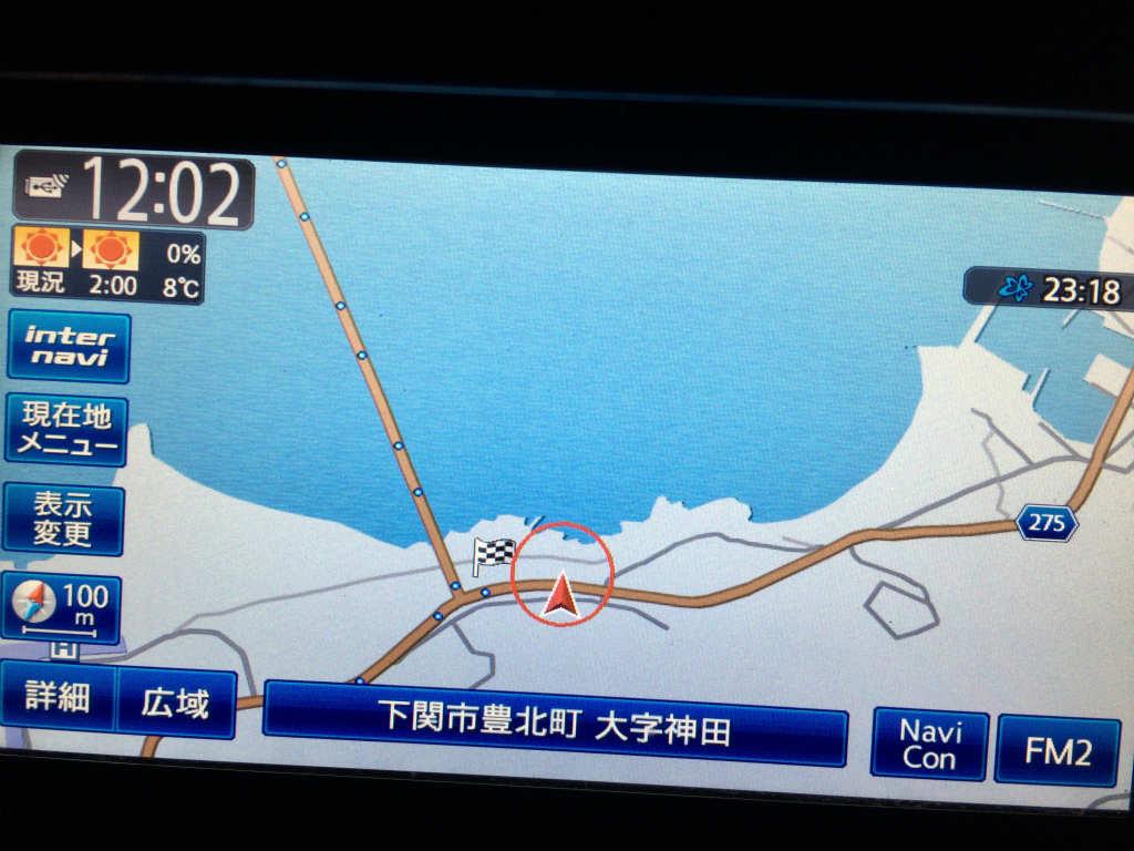 海士ヶ瀬公園2