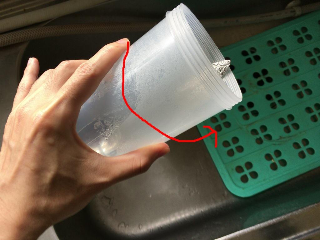 熱湯を捨てる