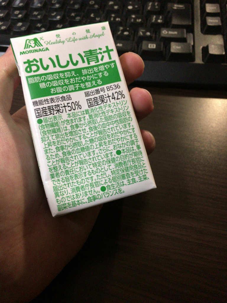 美味しい青汁4
