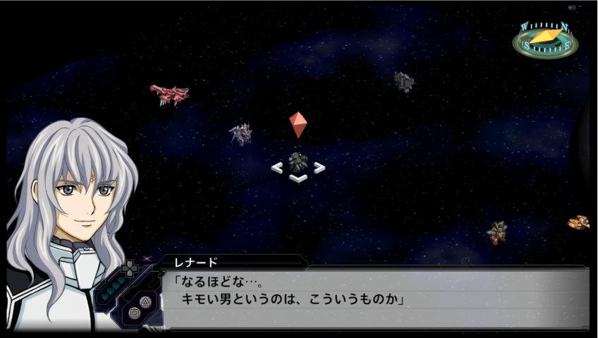 見苦しい (4)