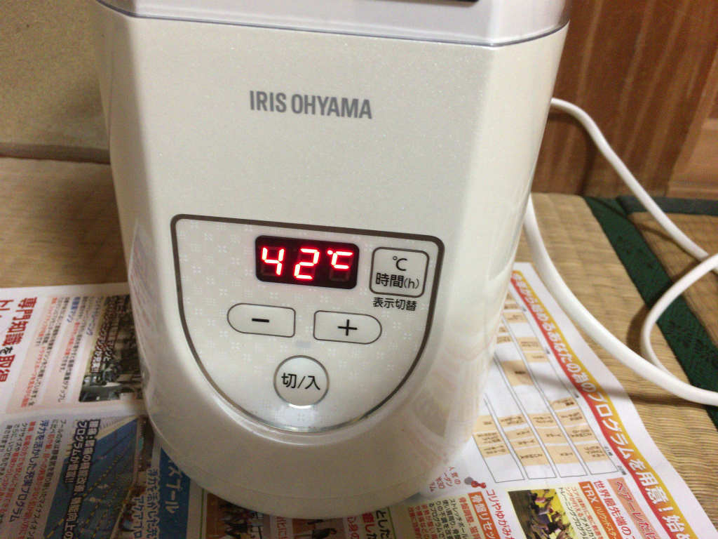 豆乳ヨーグルト8
