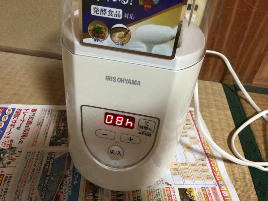豆乳ヨーグルト9