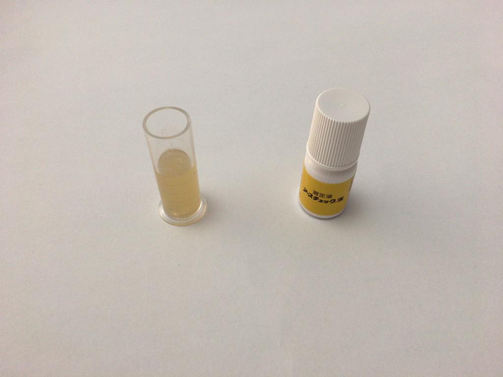 酸度測定液12