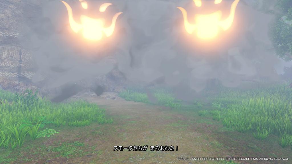 霧のモンスター