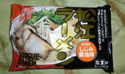 松江ラーメン パッケージ