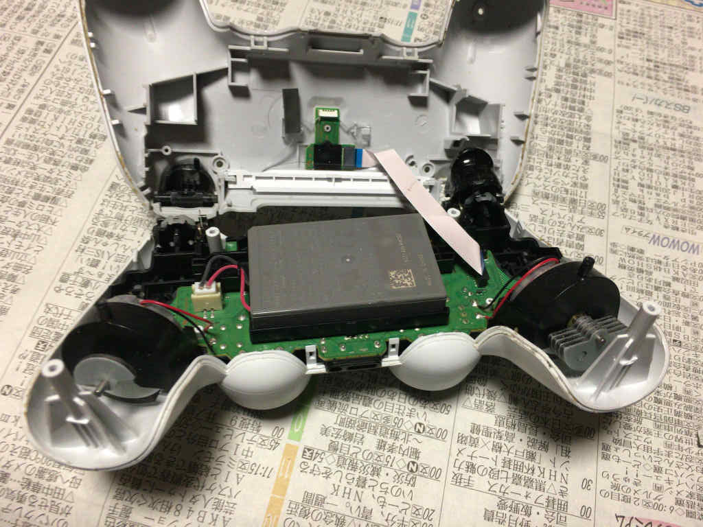 PS4コントローラ分解2