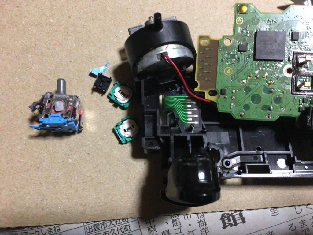 PS4旧スイッチを破壊する5