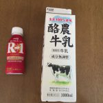 R-1と牛乳