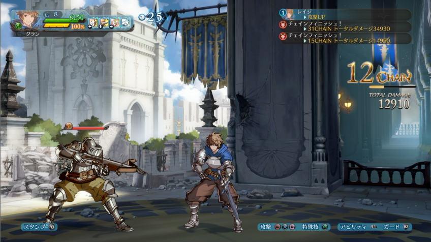 RPGモード3