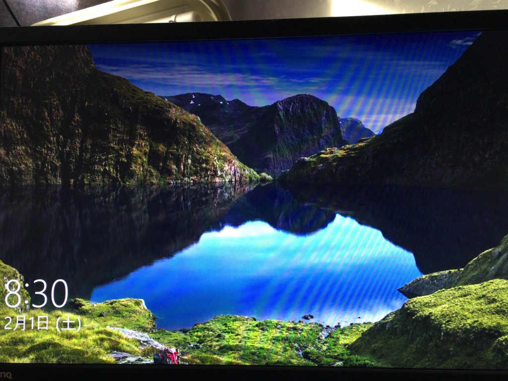 Windows10 アップグレード8