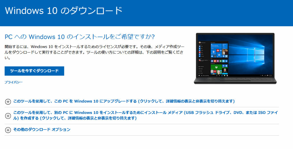 Windows10USB1