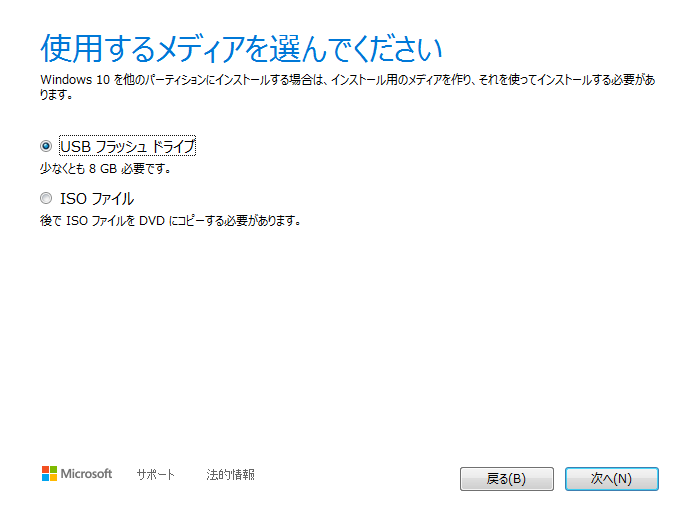 Windows10USB3