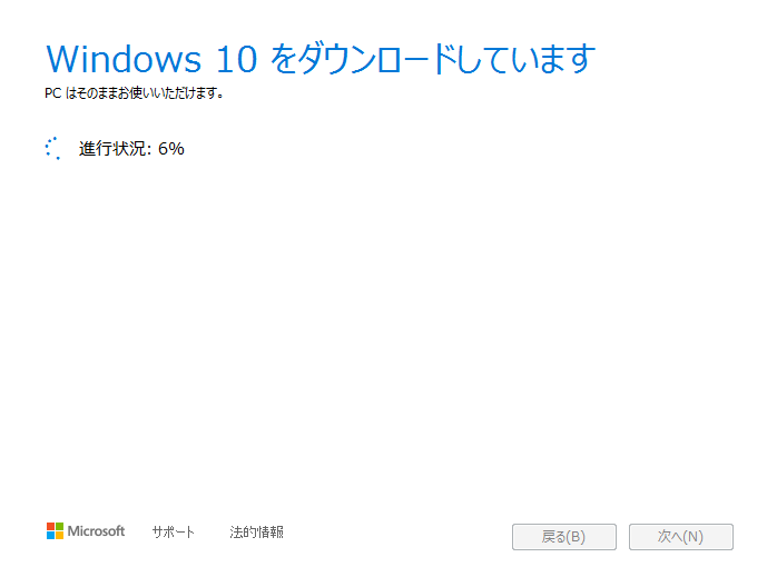 Windows10USB4