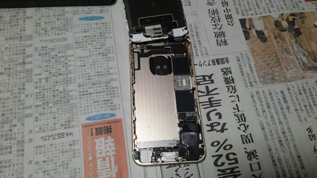 iPhone6sバッテリー交換20