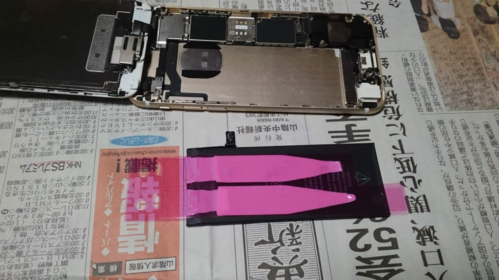 iPhone6sバッテリー交換24