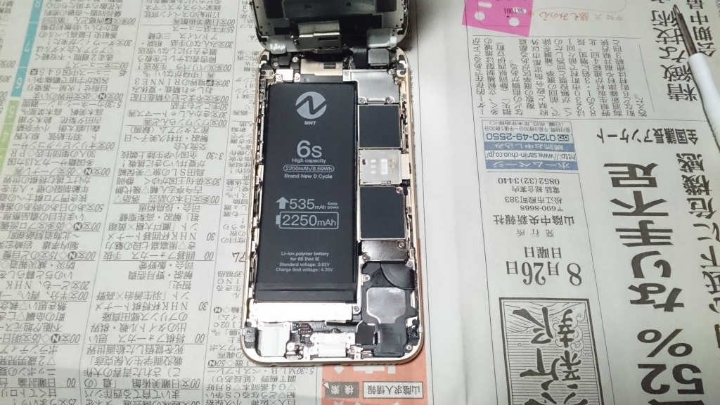 iPhone6sバッテリー交換29