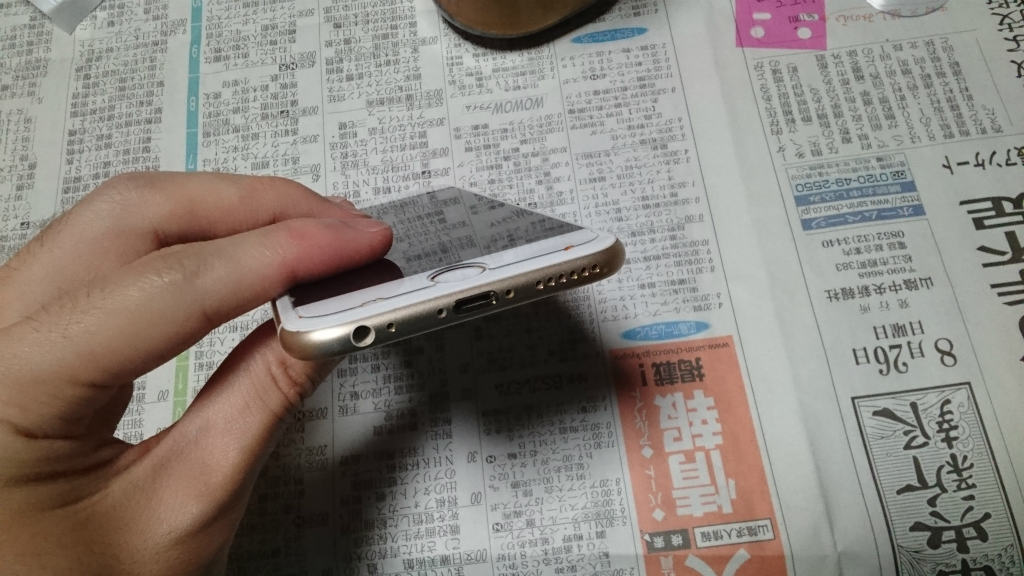 iPhone6sバッテリー交換30