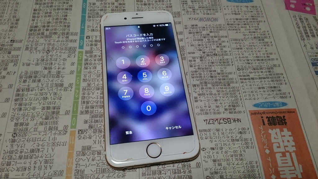 iPhone6sバッテリー交換31