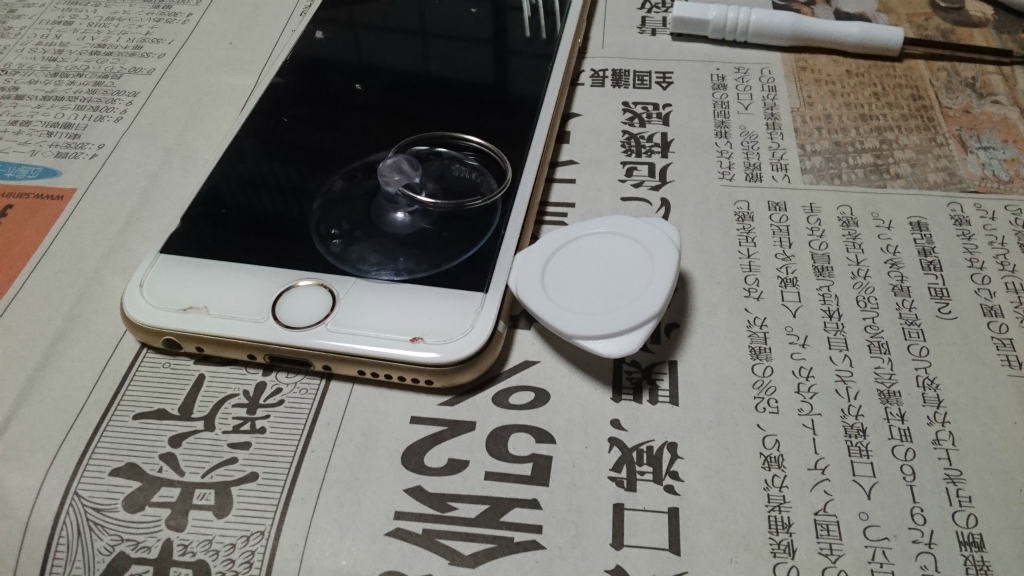 iPhone6sバッテリー交換5