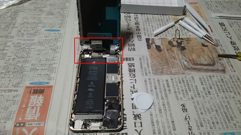 iPhone6sバッテリー交換7(赤線)